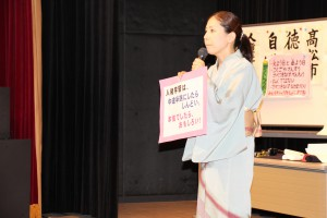人権・同和教育講演会
