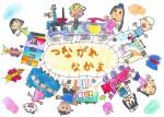 高松市立田村保育所 5歳児 ぞう組
