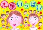 高松市立前田小学校 3年  湊 睦華