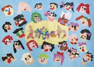 高松市立国分寺北部保育所   5歳児  ぞう組