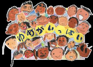 高松市立川島保育所 5歳児 めろん組