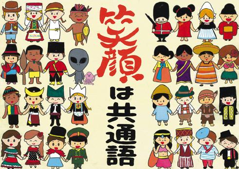 香川県立高松北中学校 2年 髙﨑 ちひろ さん
