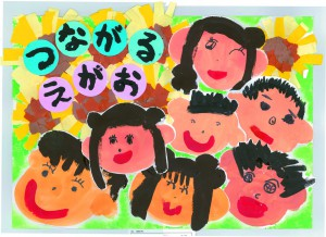 高松市立鶴尾保育所 5歳児   あお組