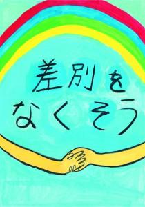 香川県立香川中部養護学校 高等部 1年  谷本 紫保美 さん